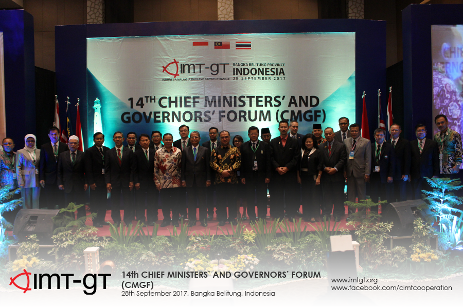 [PRESS RELEASE] Chief Ministers Enthuse Commitments to Spearheading Sub Regional Growth Economically and Environmentally