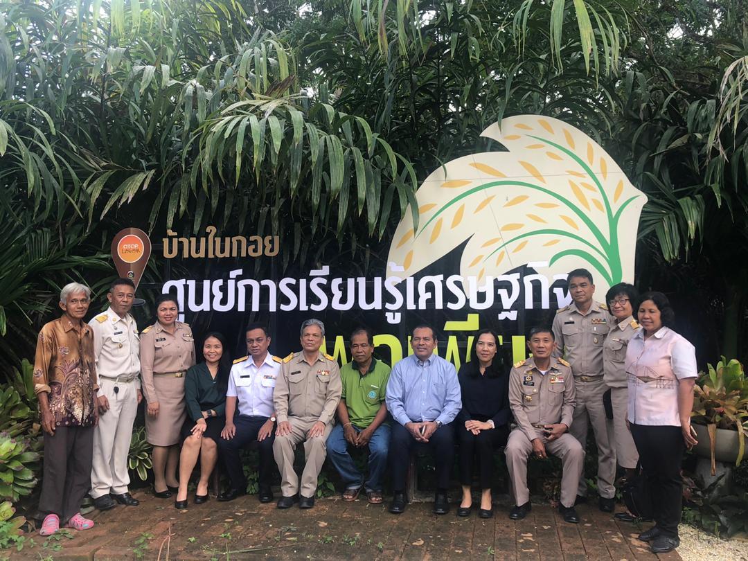 visit_phattalung9