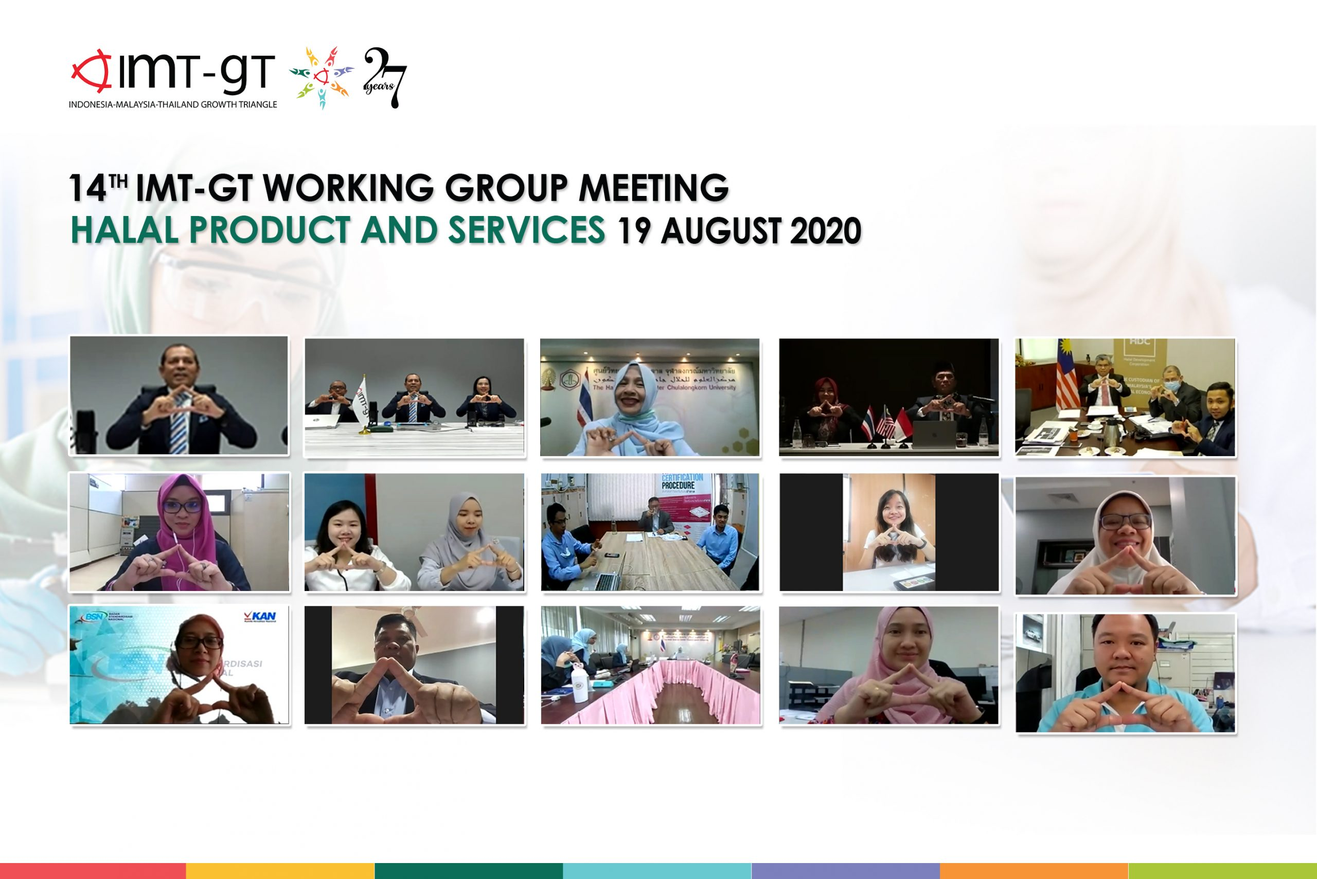 14th IMT-GT Working Group on Halal Product and Services